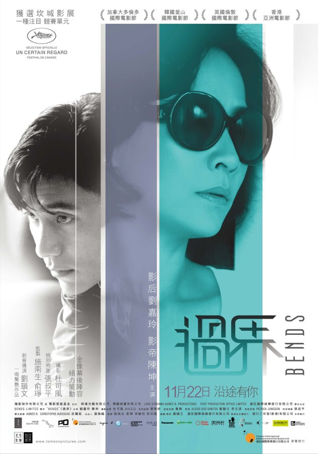 Bends main poster output