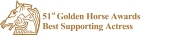 AI_011 Gloden Horse