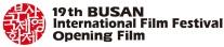 軍中樂園釜山opening film logo