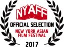 NYAFF2017_Laurels_Official_Selection