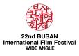 2017-Busan_Wide Angle_logo